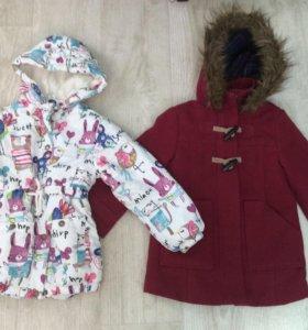 Детская куртка и пальто