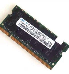 Оперативная память ddr2 667mhz