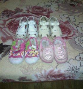 Детская летняя обувь 23