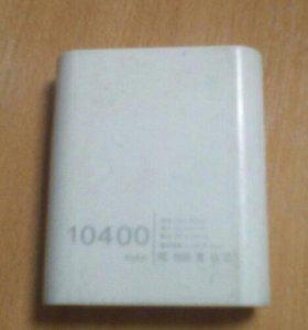 Powerbank 10400 mah