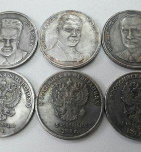 Редкие памятные монеты.