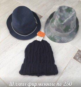 Шляпы и шапка