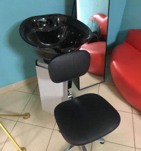 Мойка + стул (парикмахерское оборудование)