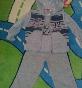 Спортивный костюм тройка