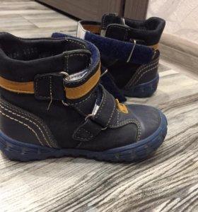 Осенние ботинки Тотта
