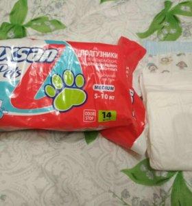 Подгузники для животных 5-10кг