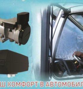 Воздушный отопитель сухой фен) в кабину