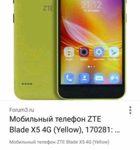 ZTE X5