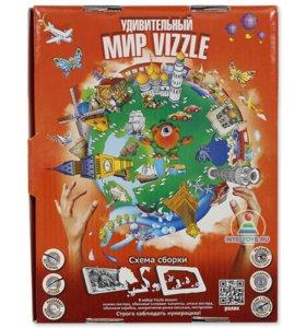 (Новый) Удивительный мир VIZZLE