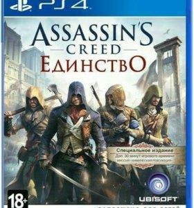Assassin's Creed Единство Ps4