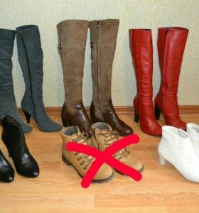 Осенне-зимняя обувь, за все сразу