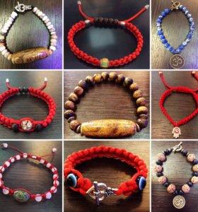 Красные нити и браслеты на заказ