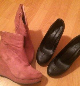 Ботильоны и туфли