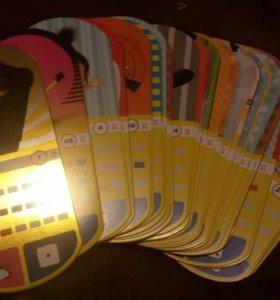 Гадкий я карточки.