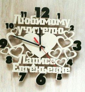 Часы учителю/воспитателю