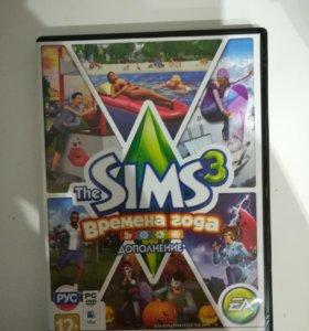 Sims 3 времена года