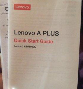 Новый Lenovo