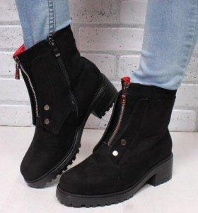 Ботинки новые зимние
