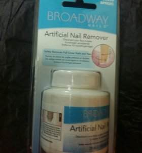 Kiss Articifial nail remover кисс