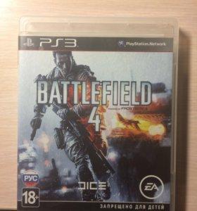 для PS3