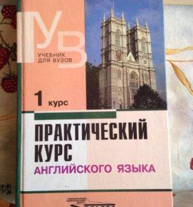 Обучающие пособия, учебники, книги