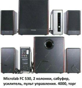 Компьютерные колонки Microlab FC 530