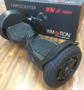 Гироскутер Wmotion wm10s