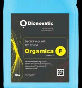 Почвенный био-фунгицид-стернесжигатель Оргамика Ф