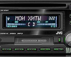 JVC KW-XC407 2DIN новая гар-я доставка установка
