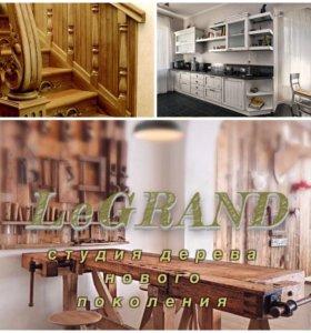 """Мебель на заказ """"Le-Grand"""""""