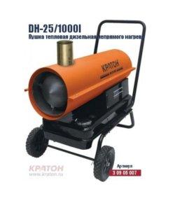 Пушка тепловая дизельная Кратон IDH-25/1000