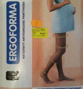 Колготки для беременных компрессионные