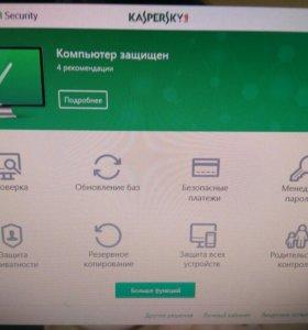 Антивирус Касперского ключ на 1 год