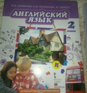 Английский книга и рабочая тетрадь!