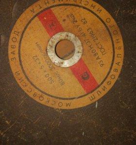 Отрезные диски 500 мм  50 шт можно обмен