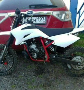 Мотоцикл Nitro NRG 50xl