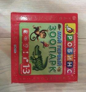Детские книжки-кубики
