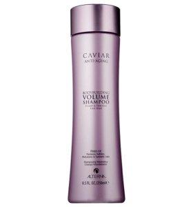 Alterna Caviar Volume Shampoo Шампунь для объема