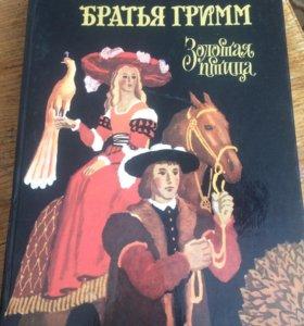 Книга «Братья гримм»