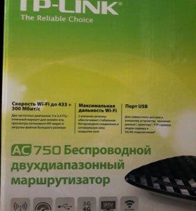 Вайфай роутер TP-LINK Archer C20