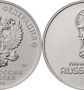 Монета 25 руб Fifa 2018