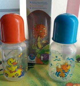 Бутылочки новые 0+Цена за все