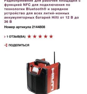 Строительная радиостанция