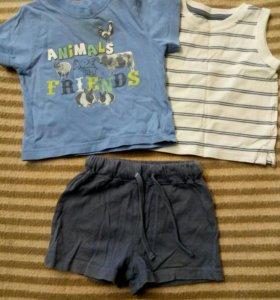 Футболка + шорты+ майка