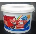 Резиновая краска 10 кг (различные цвета)