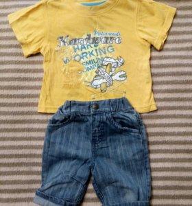 Футболка + шорты джинсовые