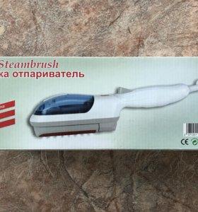 Щётка-отпариватель Стим браш