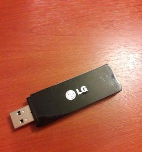 Wifi адаптер LG