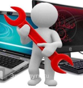 Компьютерная помощь (Бугульма и район)