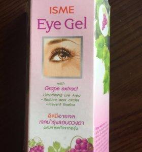 Гель для кожи вокруг глаз